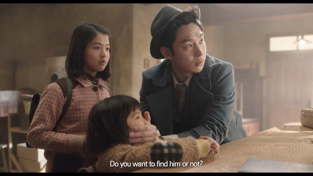 [PHANTOM DETECTIVE] Official Main Trailer w / English Subtitles [HD]