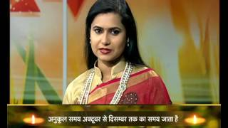 Vichar Vimarsh | विचार विमर्श (28-10-2016) (मोती की खेती)
