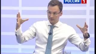 В программе 'Вести - Интервью' руководитель центра 'Капиталогия' Артём Гиневский