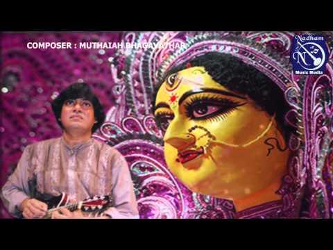 Bhuvaneswariya - U SRINIVAS