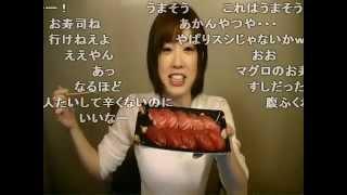 PSO2アークス広報隊!月曜日担当齊藤夢愛 第19回放送 齊藤夢愛 動画 12