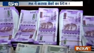 10 News in 10 Minutes   12th December, 2016 - India TV