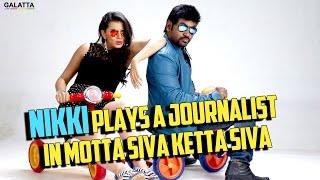 Nikki plays a journalist in Motta Siva Ketta Siva