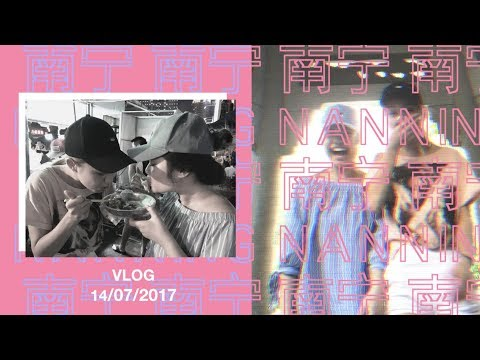 EXPLORING NANNING (南寧) FT. AMMOYWEN | THIS IS HOW I SPENT MY SUMMER EP1 [VLOG]