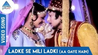 Ladke Se Mili Ladki Song | MGR Hindi Song | Navarathinam Movie | MGR | Latha | Pyramid Glitz Music