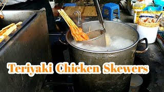 Teriyaki Chicken Skewers  - Chicken on a Stick - Chinese Street Food