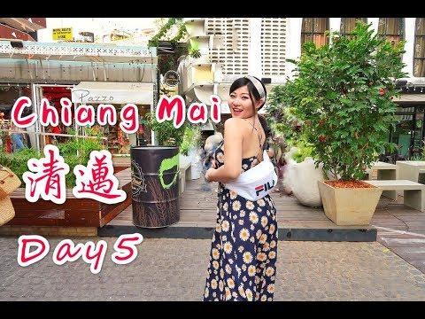 清邁 Vlog 自由行 JingJai Market市集 週日夜市 尼曼區