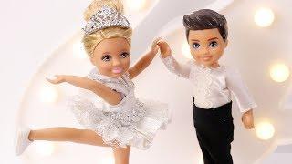 Школьные Выступления по Балету Челси и Барби в Школе. Куклы про Школу