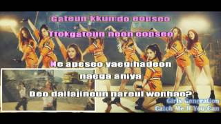 Catch Me If You Can - Girls Generation / SNSD (Karaoke/Instrumental)