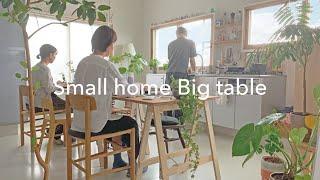 【DIY】狭い家を広く使うテーブル | リビングを自由に使う | 30㎡の自宅で働くためのアイデア