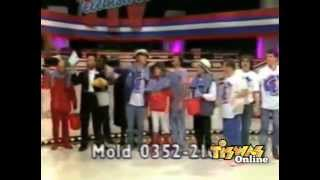 Tiswas on ITV Telethon 39 88 part 4 of 4 The charity collection to end the show