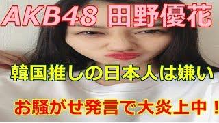 引用サイト http://biz-journal.jp/2018/02/post_22233.html 関連動画 A...