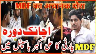 MDF Party  Ka Ali Akbar Hospit…