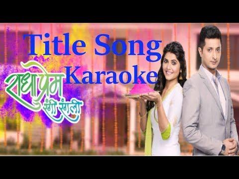 Radha Prem Rangi Karaoke | राधा प्रेम रंगी रंगली | Shreya Ghoshal