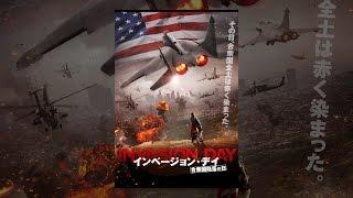 インベージョン・デイ -合衆国陥落の日-(字幕版) thumbnail
