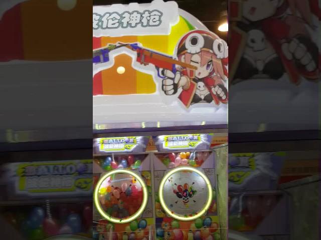 double balloon gunslinger