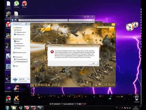 C \u0026 C Generals Zero Hour Contra 006 не запускаеться на Wildiws 7 | Проблема решена