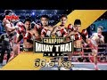 THE CHAMPION MUAY THAI - 4 Man Tournament I May 26th, 2018