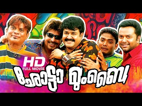 Malayalam Full Movie | Chotta Mumbai [...