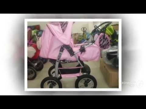 Детские коляски_ цена и цены бу
