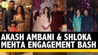 Akash Ambani and Shloka Mehta Engagement Party!