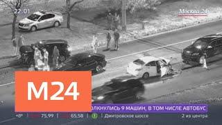 Смотреть видео На Ленинском проспекте в Москве произошло крупное ДТП - Москва 24 онлайн