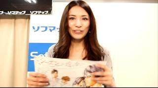 戸田れいクンが出演する舞台「シーズン〜巡り会い」の見所や役どころを語ってくれたゾ!