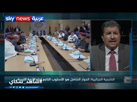 مخاوف الجوار الليبي... الجيش التونسي يتصدّى لعمليات تسلل مشبوهة عبر الحدود مع ليبيا  - نشر قبل 2 ساعة