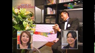 バリバリバリュー ほしのあき 木下憲 MASHU ほしのあき 検索動画 44