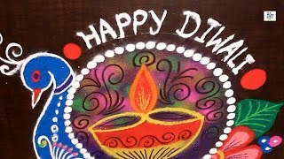 Diwali Special Rangoli    maitrin 2018