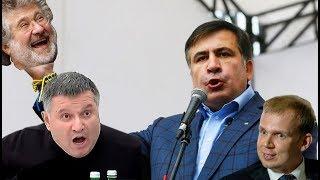 Как Саакашвили готовил госпереворот в Украине