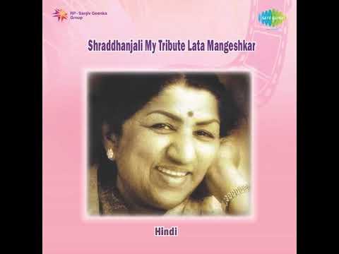 Download Lata Mangeshkar - Kahin Door Jab Din Dhal Jaye (Official Audio)