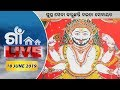 GAON LIVE 18 JUNE 2019 || Kalinga TV