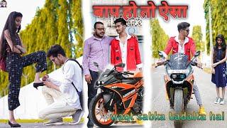 Baap ho Tho aisa//waqt sabka badalta hai//Garib banaa karodpati//Sanskari boyz//Deepak yadav