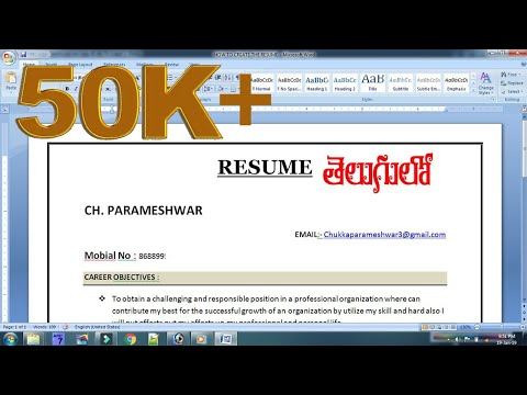 How to Create Resume In Ms Word || How to write resume in ms word in telugu