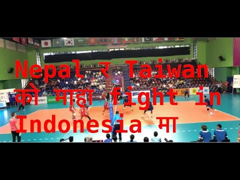 Nepal vs Taiwan volleyball Game fights in Indonesia