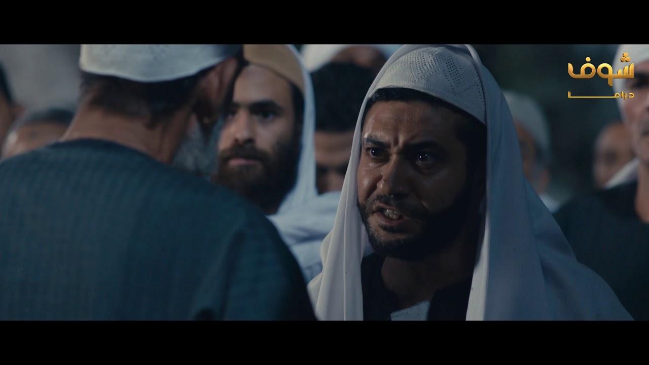 كلبش استشهاد الشيخ صالح - أمير كرارة محمد عز دينا فؤاد