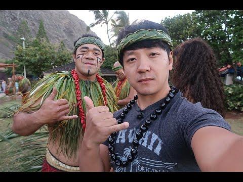 My FIRST Hawaiian Luau!