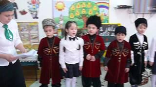 Открытый урок группы Апельсинки 25 лет РЕСПУБЛИКИ ИНГУШЕТИЯ 1