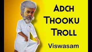 Adichi Thooku Trolls | Viswasam  Ajith Troll | Adchi Thookku vadivelu Version