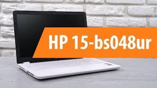 Розпакування ноутбука HP 15-bs048ur / Unboxing HP 15-bs048ur