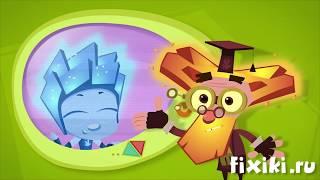 Фикси - советы - Кто умеет говорить? - обучающий мультфильм для детей