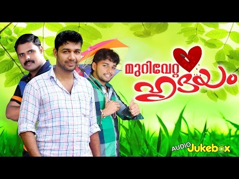 Romantic Malayalam Album | Murivetta Hridhayam Vol 1 | Saleem Kodathoor & Thanseer | Jukebox