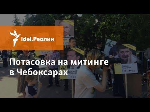 Cвингеры знакомства для секса с семейными парами в Москве