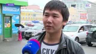 Мигранты сдают экзамен на знание русского языка(Телеканал 360., 2015-02-01T17:24:59.000Z)