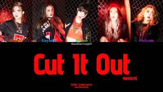 4MINUTE (포미닛) - Cut It Out (1절만 하시죠) [Colour Coded Lyrics Ha…