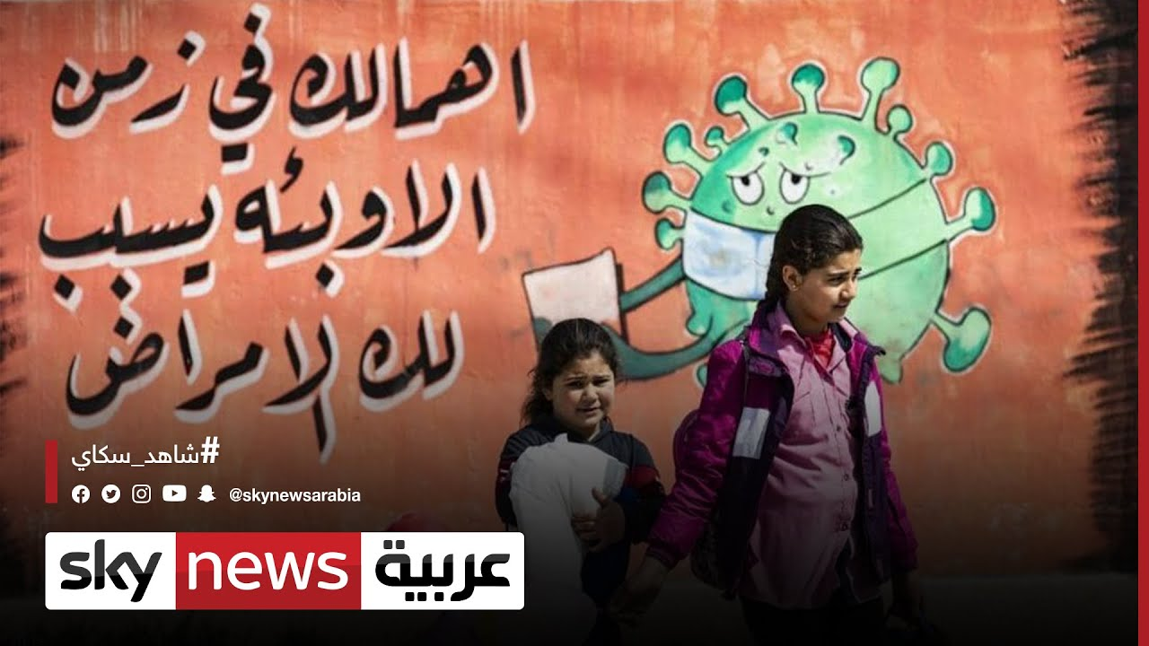 فرض حظر كلي وجزئي بمناطق شمال شرقي سوريا  - نشر قبل 2 ساعة