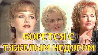 На грани жизни и смерти - что стало с красавицей из фильмов «Чародеи» и «Экипаж» Александра Яковлева