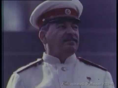 Всесоюзный парад физкультурников. (1945)