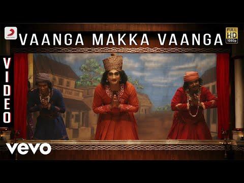 Kaaviyathalaivan - Vaanga Makka Vaanga Video | A.R | Siddharth, Prithviraj